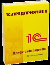 Клиентская лицензия
